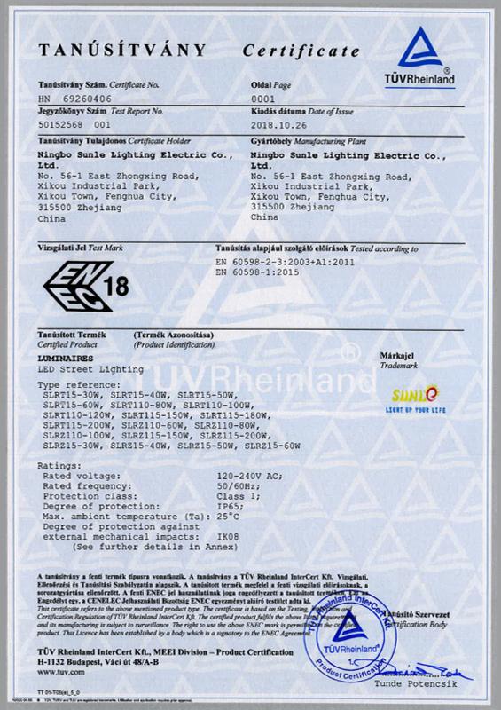 Certificado ENEC - HN 69260406 0001